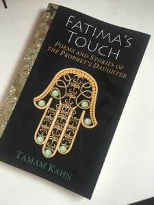 Fatimas Touch by Tamam