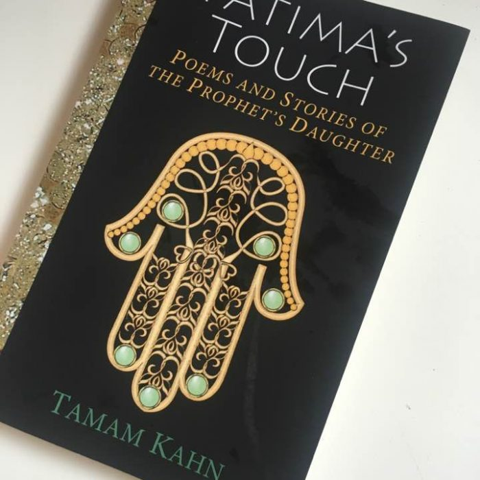 A Mentor's Pride: Fatima's Touch by Tamam Kahn